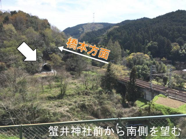 371号バイパスのトンネル工事@蟹井神社前