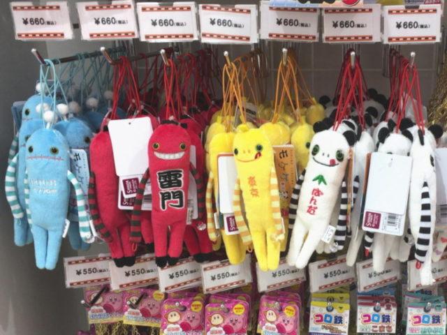 モケケ@東京駅