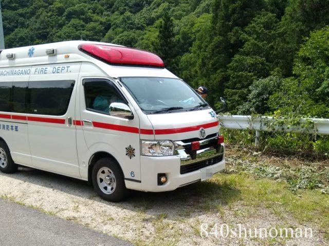 救急車到着