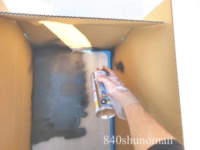 ダンボール箱で囲って下地塗装開始