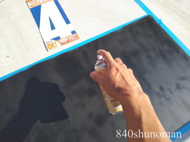 フロアサイン専用下塗りスプレーを噴射