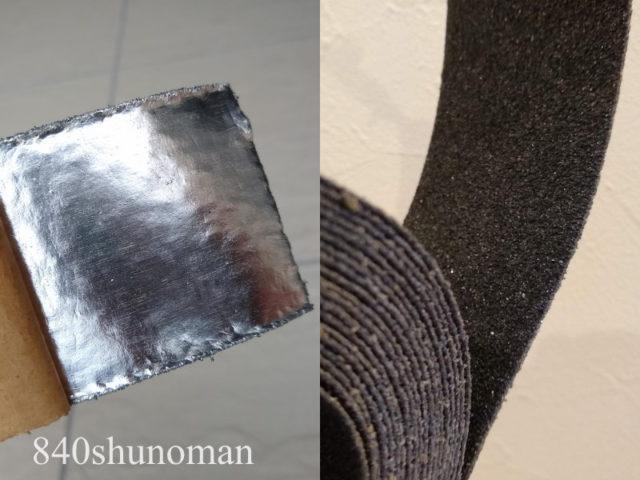 トラスコ中山・ノンスリップテープの基材はアルミ、表面は粗い紙ヤスリのよう