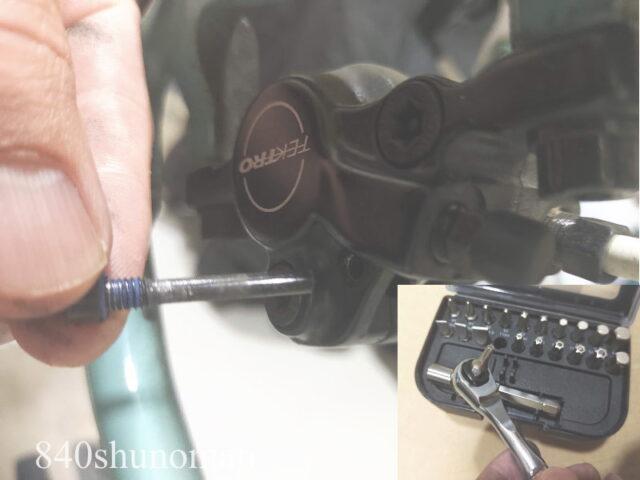 テクトロのディスクブレーキパッドはT型トルクスビットで外す