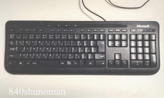 摩耗により一部の文字が消えてしまったマイクロソフトのキーボード