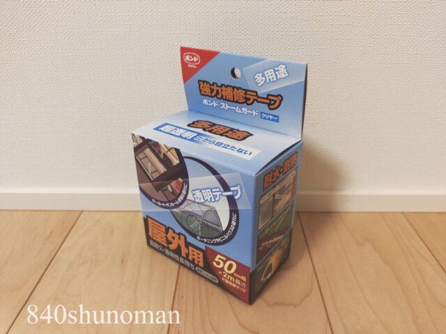 コニシ 強力補修テープ ボンド ストームガード クリヤー #04929 50mm 透明 50mm幅