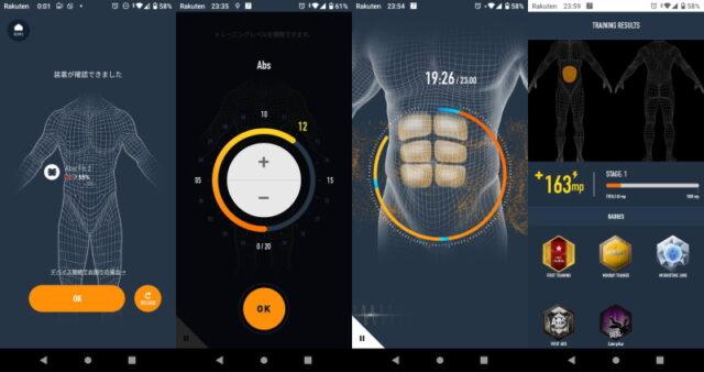 MTG「シックスパッド・アブズフィット2」はスマホアプリと連携して使える